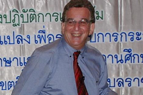 Phil Hallinger
