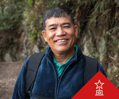 Hum Gurung