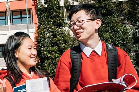 High school English language students