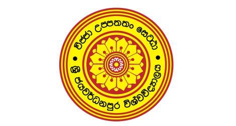 USJ logo