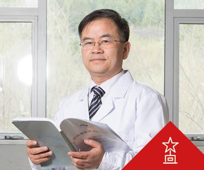 Professor Qiyong Liu Remarkable Alumni Winner Card